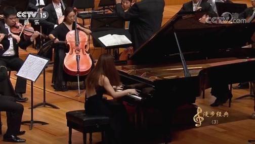 [CCTV音乐厅]f小调第二钢琴协奏曲 Op.21 第三乐章 钢琴:陈萨 指挥:尼古拉·沙尔文[法] 协奏:中国国家芭蕾舞团交响乐团