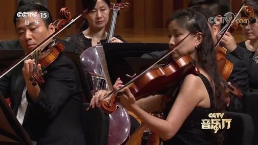 [CCTV音乐厅]卡门组曲(选段)序曲 指挥:尼古拉·沙尔文[法] 演奏:中国国家芭蕾舞团交响乐团