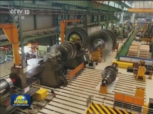 [视频]上海:加速复工复产 保持经济稳定