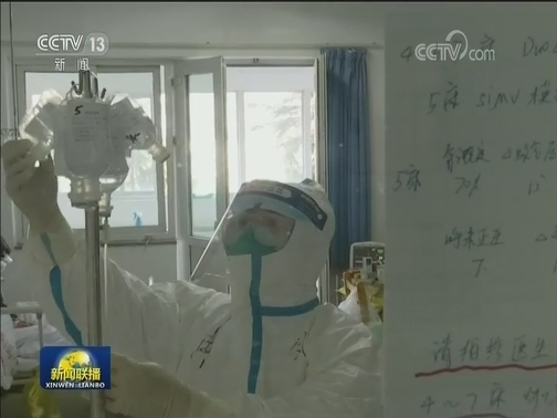 [视频]世卫组织积极评价中国抗击疫情措施