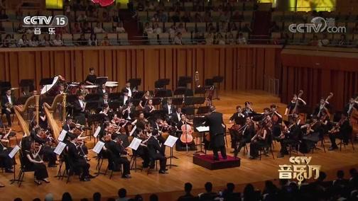 [CCTV音乐厅]佩利亚斯与梅丽桑德组曲 Op.80 第一乐章 指挥:尼古拉·沙尔文[法] 演奏:中国国家芭蕾舞团交响乐团