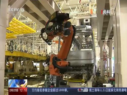 [新闻30分]中国人民银行副行长陈雨露 中国金融体系应对风险有韧性