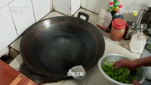[探索·发现]海菜花的多种吃法