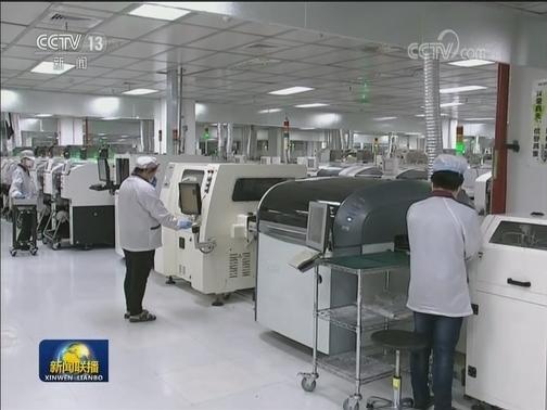 [视频]中国制造:打通堵点 让产业链协同起来