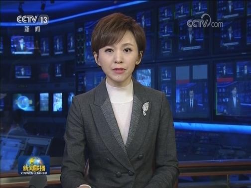 [视频]人民日报评论员文章:有序推动复工复产