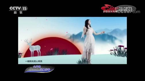 [中国音乐电视]歌曲《大声唱》 演唱:凤凰传奇