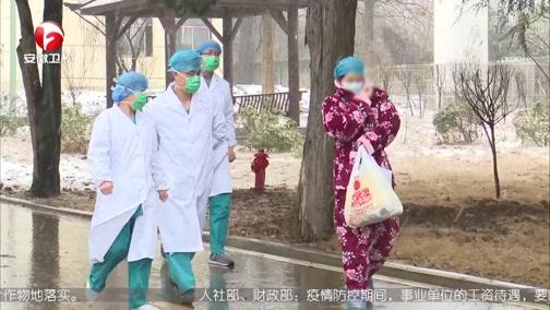 [安徽新闻联播]治愈者说:感恩伟大祖国 感谢白衣战士
