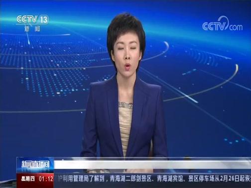[新闻直播间]国际奥委会:东京奥运按计划推进