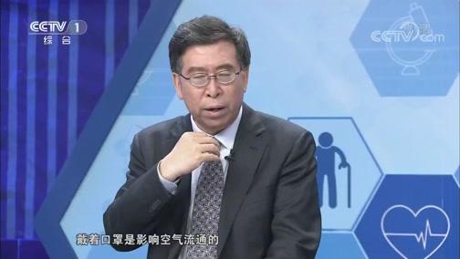 《人口》 20200304 科学预防新型冠状病毒肺炎(三)
