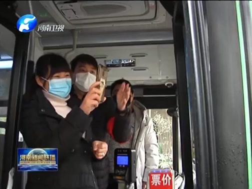 """[河南新闻联播]90后正担当 00后正成长 """"为90后点赞� �"""