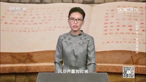 [百家讲坛]中国精神7 焦裕禄精神 焦裕禄是如何改善兰考面貌的