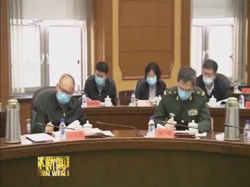[吉林新闻联播]省委召开常委扩大会议