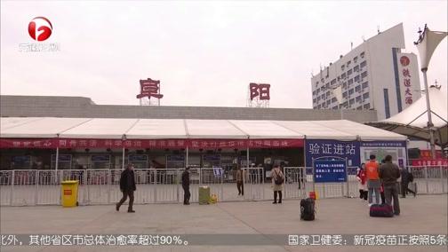 [安徽新闻联播]安徽:切实防止疫情从交通运输渠道输出入京