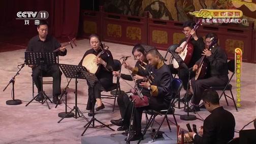 [CCTV空中剧院]《龙凤呈祥》 演唱:王润菁