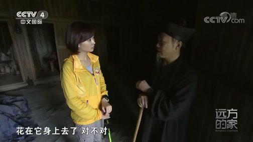 [远方的家]世界遗产在中国 五龙宫的地下排水系统