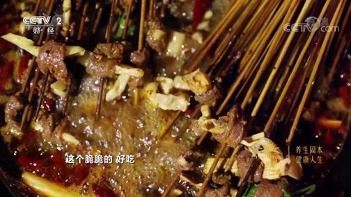 [消费主张]冷锅与热锅串串 你更中意哪一个?