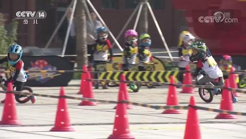 [英雄出少年]第一轮比赛:竞速赛