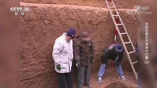 [探索·发现]M54号墓的墓主人采用了俯身葬