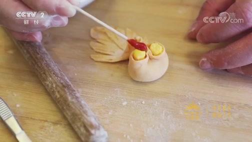 [消费主张]德发长饺子 吃的不是饺子 是艺术品