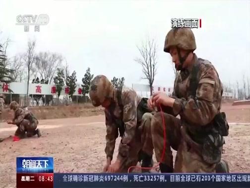 [朝闻天下]陆军某合成旅 实打实爆考核 锤炼官兵实战能力