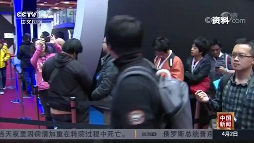 """[中国新闻]台湾流行疫情指挥中心公布""""社交距离注意事项"""""""
