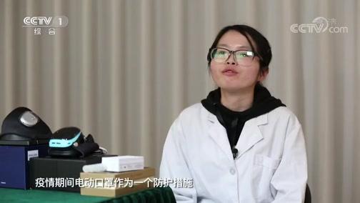 [生活提示]疫情期间 戴电动口罩管用吗 医院等高危场所不建议使用