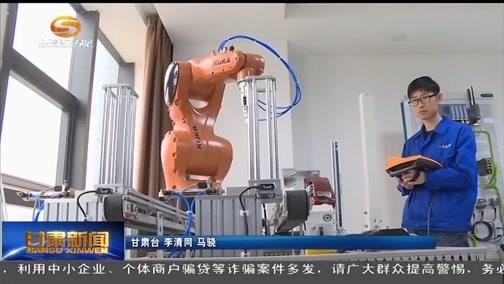 [甘肃新闻]国家级能源装备专业化众创空间落户兰石集团