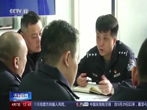 """[法治在线]法治故事 """"疯狂盗窃团""""落网记"""