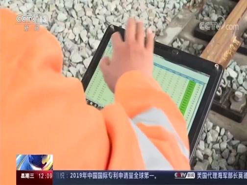 [新闻30分]安徽 商合杭高铁合肥以南段开始联调联试
