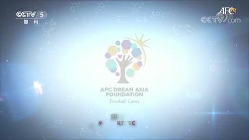 [中超]助力抗疫 郑智、李圣龙参加亚足联公益活动