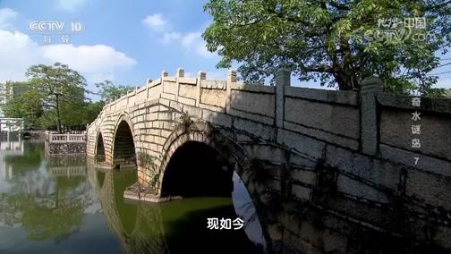 [地理·中国]蚝壳砌筑的墙体固若金汤