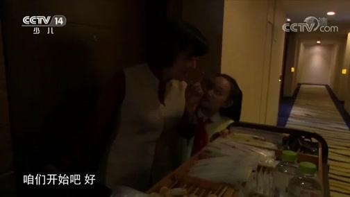 [大手牵小手]职业体验:酒店服务员