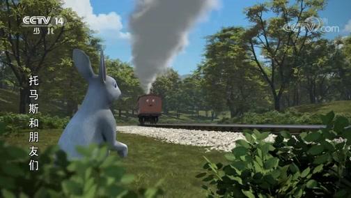 《托马斯和朋友们》 第79集 失物招领