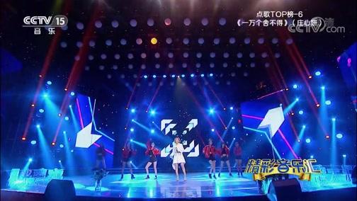 心太软任贤齐_精彩音乐汇_娱乐_视频_央视网
