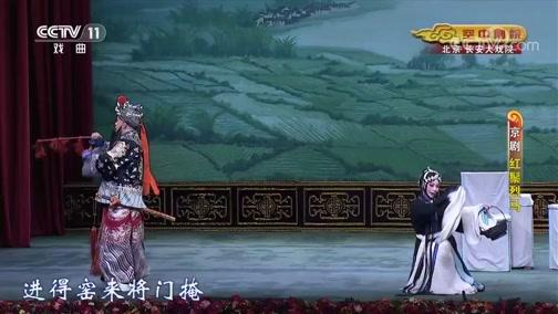 湘剧李贞回乡全集