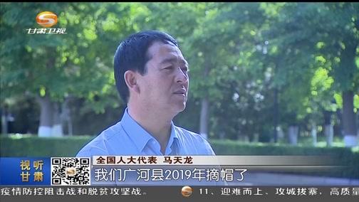 [亚博老虎机8新闻]出席十三届全国人大三次会议的在甘全国人大代表今天抵达北京