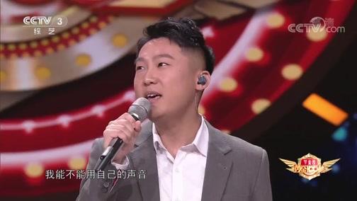 """[黄金100秒]""""男版邓丽君""""唱起歌来太跳戏 黄金兄弟直呼:无法相信!"""