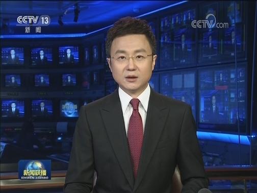 """[视频]人民日报评论员文章:维护国家安全没有""""双重标准"""""""