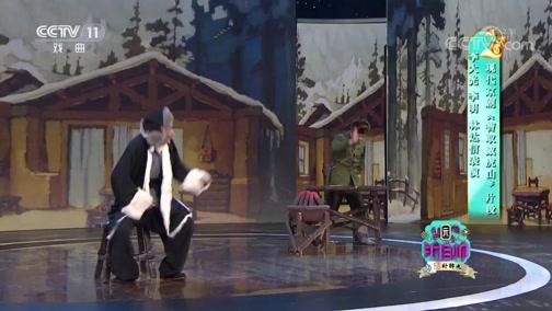 [梨园闯关我挂帅]现代京剧《智取威虎山》片段 表演:李大光、林达信、李明