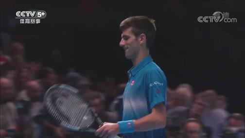 2015年ATP年终总决赛 男单决赛 费德勒VS德约科维奇 20200620