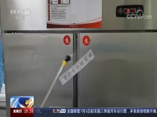 [东方时空]北京丰台 完成区域内新发地市场售出商品清理工作