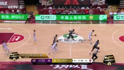 [篮球公园]CBA复赛第一阶段精彩比赛回顾