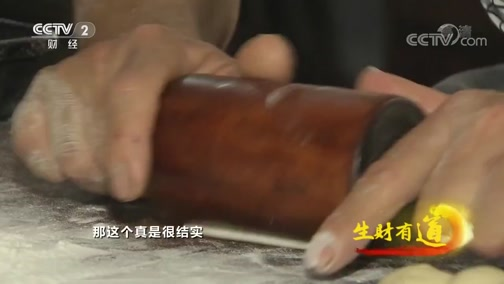 [生财有道]甜而不腻 松软酥脆——青阳蛤蟆酥