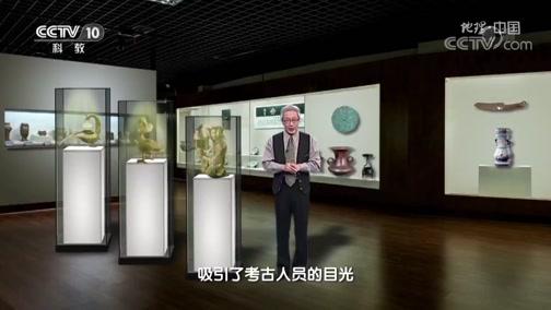 [地理·中国]西汉中山靖王妻子窦绾墓出土的长信宫灯