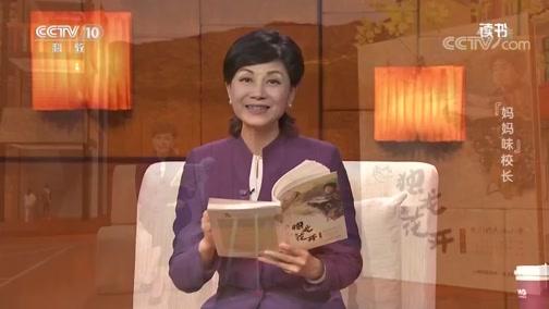 [读书]吴然:《独龙花开 我们的民族小学》