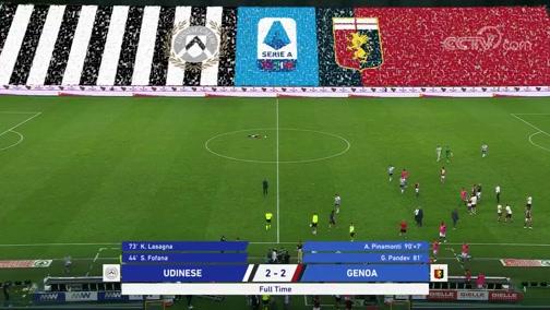 [意甲]第30轮:乌迪内斯VS热那亚 完整赛事