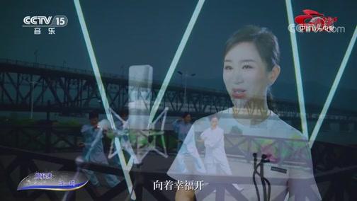 [中国音乐电视]歌曲《顺起来》 演唱:马一鸣