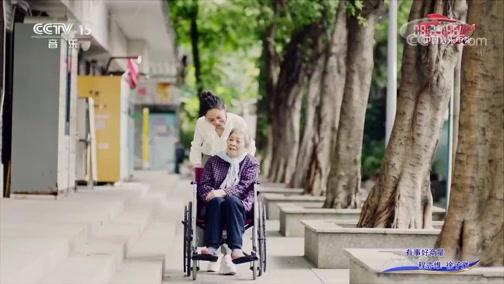 [中国音乐电视]歌曲《有事好商量》 演唱:程亦维 徐子崴