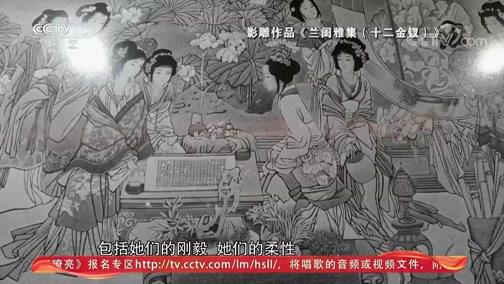 [文化十分]非遗--国之瑰宝 惠和影雕:绣在石头上的故事