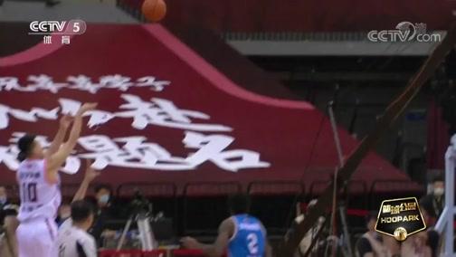 [篮球公园]卡位之争正式打响 辽宁队反弹